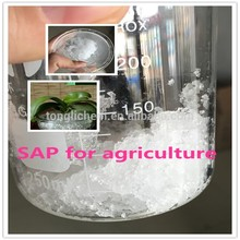 acrylic SAP,pectin SAP,starch SAP Super Absorbent Polymer For Agriculture