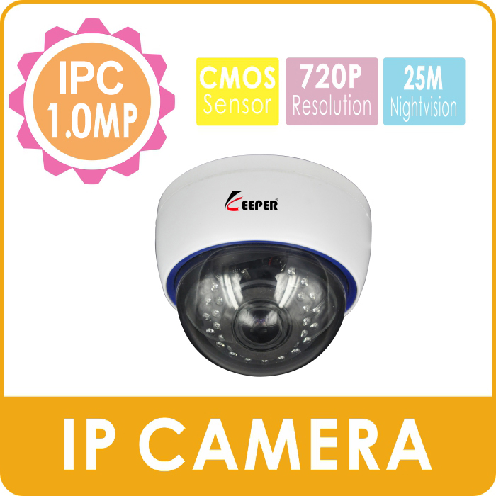 factory wholesale mini IR dome camera 720p/1.0MP network cctv ip camera top quality