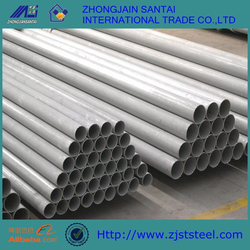 ASTM best price seamless steel <strong>tube</strong> 1inch-24inch/JIS pipe/stainless seamless steel pipe