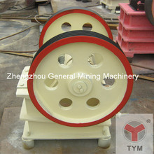China factory production small rock crusher with motor