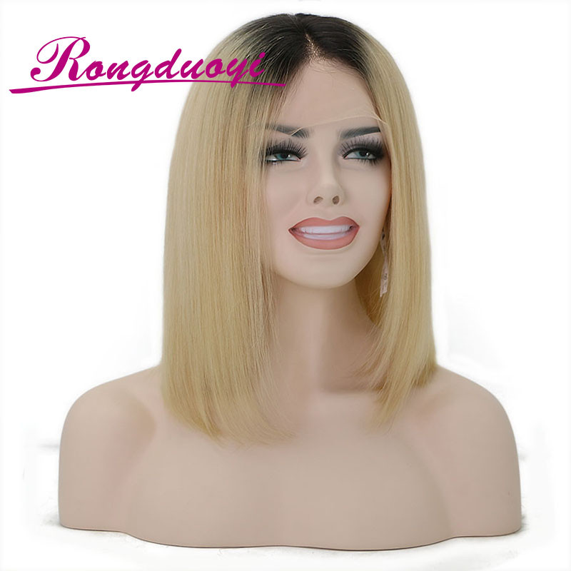 Short Bob Ombre Silky Straight Indian Remy Full Lace Wig With Baby Hair