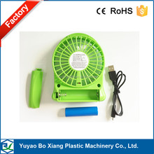 4w battery charger ac/dc operated rechargeable electric stand table emergency fan