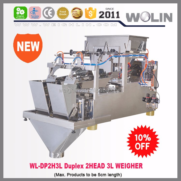 2018 Free flowing product auto weight filler