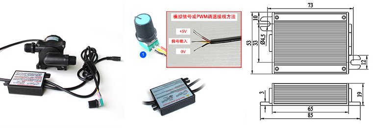 Hot Water Circulation Pump, 12v / 24v DC electric, Magnetic Drive