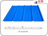 PPGI corrugated roofing metal roof sheets construction 0.2mm 0.3mm 0.4mm 0.5 mm 0.6mm 0.7mm 0.8mm