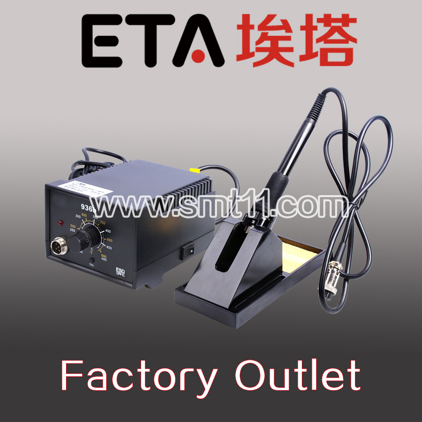 China Best Supplier Electric Soldering Iron Station for Mobile Phone Repair 936B 60W