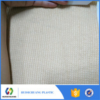 HDPE Agriculture Sun Shade Net Cloth