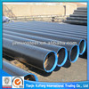welded steel pipe with 3LPE coating/spiral pipe