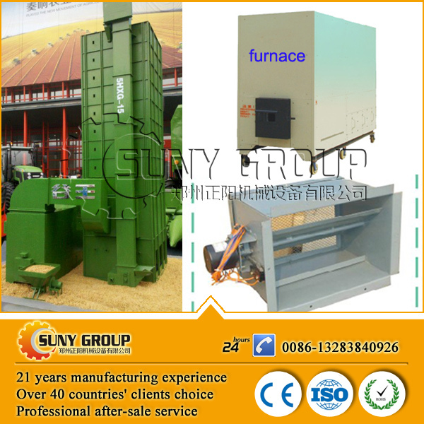 grain dryer price small agricultural machinery sugar corn drying equipment