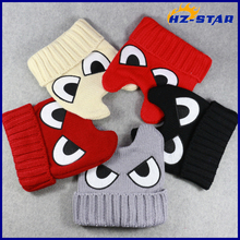 HZM-14316007 Wholesale Yiwu winter eyes pattern children cartoon hats
