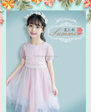 Girl 's skirt yarn skirt children wedding dress lantern sleeves yarn skirt children latest dress style beautiful children dress