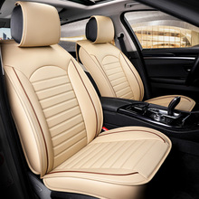 Wholesale Luxury Design for Year 2018 Car Seat Cover Leather