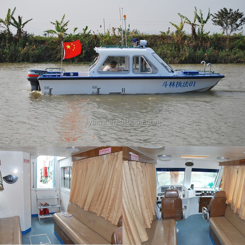 6.8m High Speed Patrol Military Boats For Sale