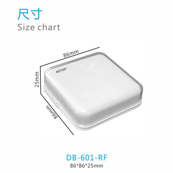 DB-601-RF size.jpg