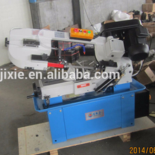 BS-712N Metal Cutting Band Saw Machine