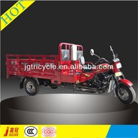 China top 250cc petrol three wheel motorcycle prices