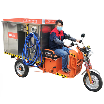 Motor Tricycle Mobile Steam Car Washer