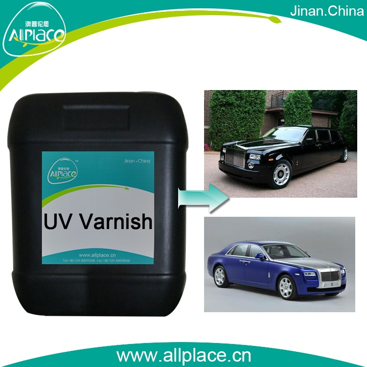 Manufacturing uv coating for car body repair UV clear paint for car