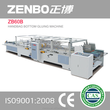 2640 model kraft paper bag making machine ZB60B Bottom Gluing Machine