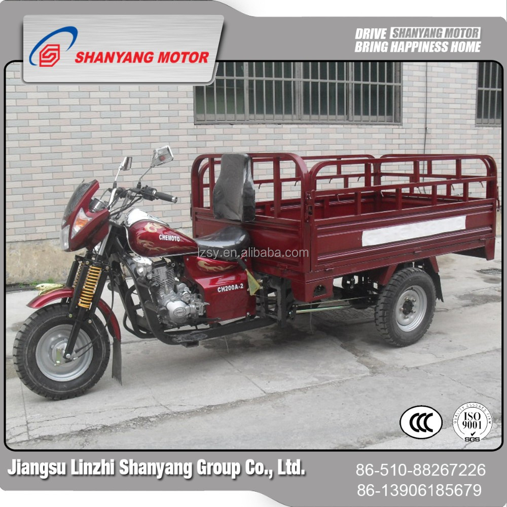 150CC 200CC Cargo Tricyle/ Tricycle Supplier WUXI LZSY MOTOR