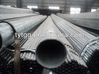 raw material for automobile black steel pipe schedule 40 steel pipe price