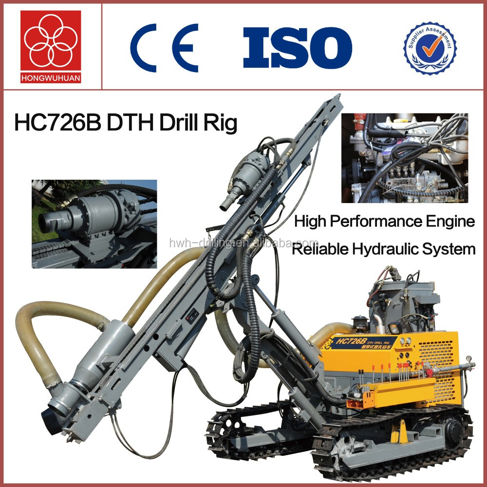 HC726B blasting machine used diesel engine drilling rig for sale