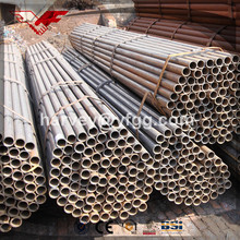 tianjin mill test certificate 200mm diameter mild steel pipe