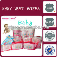 organic skin care baby care product OEM manufacturer with ISO BV