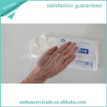 Disposable veterinary gloves factory for sale