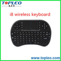 Mini Wireless Handheld Keyboard I8 2.4G Mouse Touchpad made in China