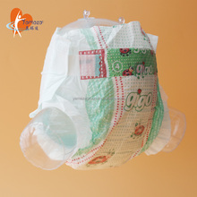 Cloth-like magic tape custom disposable baby diapers manufacture in china