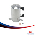 "PQY RACING-0.5L POLISHED 13mm 1/2"" BARB ALUMINIUM OIL CATCH CAN BREATHER TANK RESERVOIR PQY-TK3202"