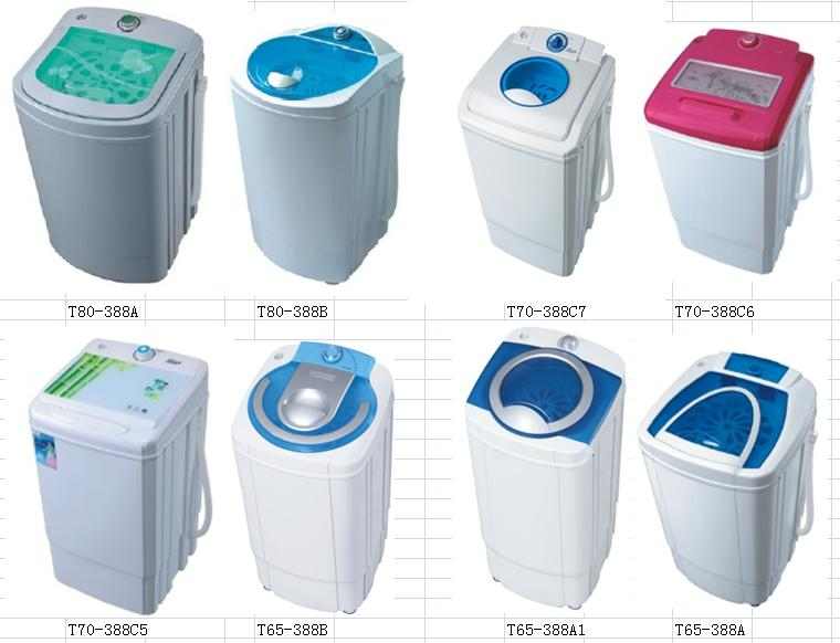 2017 Smad 1-8Kg Household Mini Portable Clothes Spin Dryer With Optional Models