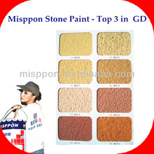 Misppon High Performance Interior Stone Texture Paint
