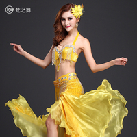 GT-1033 Elegant professional egyptian hot sexy belly dance costume
