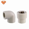 Plastic material ppr pipe fitting male/female threaded union made in China