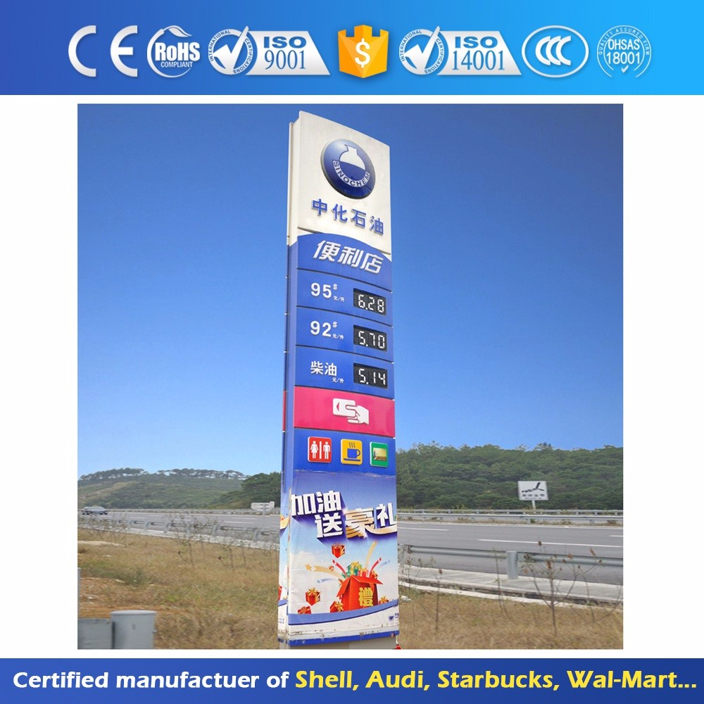 Ultra Bright Outdoor Waterproof Advertising Illuminated Signage Stand Pylon Sign