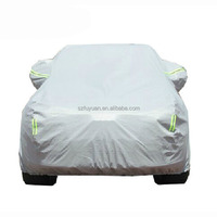 rain and dust and sun protection car cover