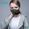 /product-detail/activated-carbon-filter-dust-mask-respirator-custom-respirator-mask-60739851312.html
