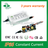 Hot sell 30w Waterproof Electronic Ip65 PFC>0.93 Constant Current 900ma Led Driver