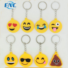 China manufacturer plastic silicon rubber emoji PVC custom keychain with logo
