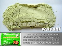 Japan wasabi powder used in seasoning food
