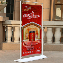 2017 New product high quality vertical poster display stand stand alone advertising showroom poster display racks wholesale