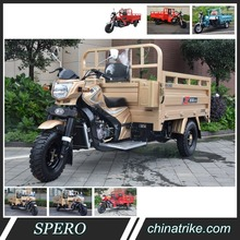 ZQ F2 250cc trike 200cc cargo tricycle chinatrike chongqing three wheel motorcycle with latest Configuration