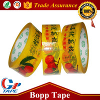 Best Quality Water Base Acrylic opp Adhesive Printed Tape