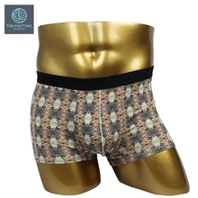 Breathable Shorts closeout boy briefs cotton men underwear