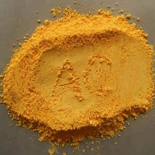 Yellow adc azodicarbonamide foam making chemical