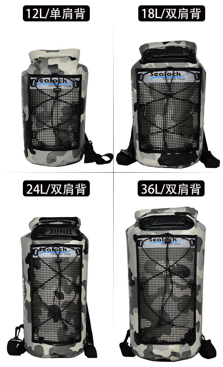 Hot Sale Customized Camouflage Floding Outdoor Waterproof Dry Bag