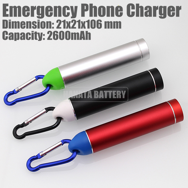 Low Price Hot Sale Mobile Phone 2600mAh Keychain Metal Mini Portable Power Bank Made in China