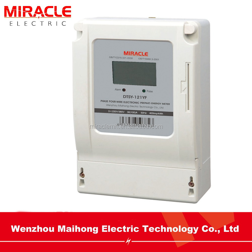 Made in China single phase digital prepaid electric meter